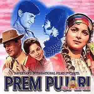 Poster of Prem Pujari (1970) - (Hindi Film)
